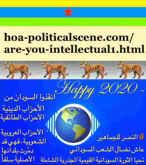 hoa-politicalscene.com/sudanese-nile-tweets.html: Sudanese Nile Tweets: on New Year 2020 by Sudanese columnist journalist and political analyst Khalid Mohammed Osman in Arabic 812.