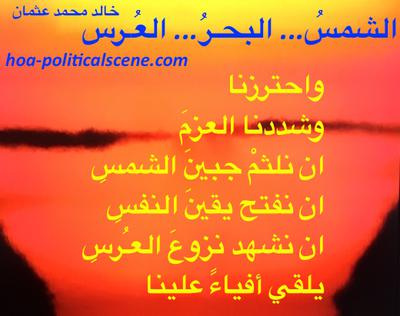oa-politicalscene.com/whatsapp-memories.html - Whatsapp Memories: Couplet of poetry from